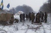 Полиция нашла взрывчатку на редуте блокады в Луганской области