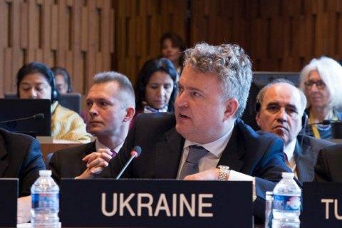 """Сергій Кислиця на Радбезі ООН: """"Кремль продовжує проводити стратегію ескалації на Донбасі"""""""