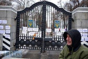 Справу проти екс-голови департаменту закупівель Міноборони передали до суду