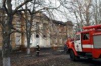 Под Харьковом горела бывшая усадьба Шидловских
