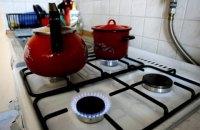 Минэкономики прогнозирует рост цен на газ для населения на 18%