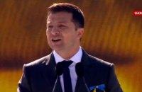 Зеленский: не совсем правильно говорить, что Украине - 28 лет