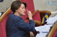 """""""Європейська солідарність"""" закликала президента ветувати закон про """"нульове"""" декларування"""