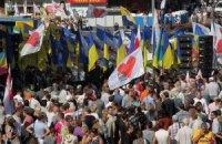 Оппозиция готовится пройти по Киеву маршем