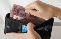 Средняя зарплата снизилась до 3268 грн