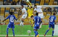 Украинскую премьер-лигу сократили до 12 команд