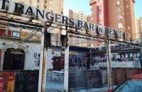"""Испанская полиция избила фанов """"Селтика"""" и применила резиновые пули за сожженный болельщиками бар"""