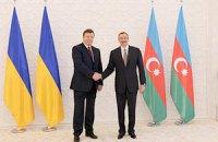 Янукович с Алиевым обсудили сотрудничество в энергетической сфере