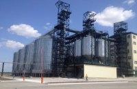 Група Allseeds відкрила новий завод під Одесою