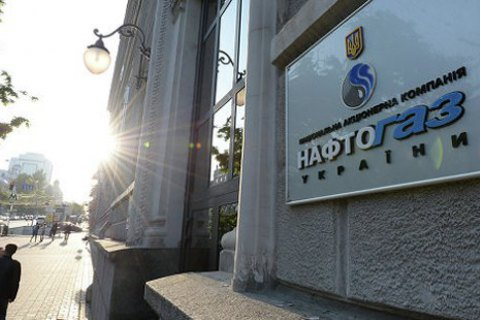 «Нафтогаз» вернул ЕБРР долг $300 млн