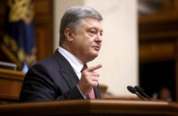 Порошенко исключил возвращение ОРДЛО и Крыма военным путем