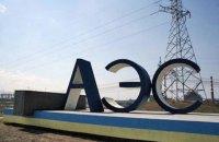 Перепутье атомной энергетики Украины