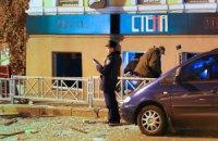 В результате взрыва в харьковском пабе 11 человек попали в больницу (обновлено)