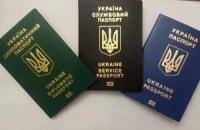 Климкин показал новые биометрические загранпаспорта