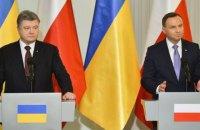Порошенко и Дуда не смогли договоритьсья по совместному Дню памяти жертв Волынской трагедии