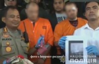 На Балі за підозрою в розбої затримали колишнього українського міліціонера
