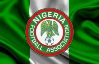 Федерация футбола Нигерии исказила флаг Украины перед товарищеским матчем в Днепре