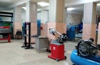 На базе Николаевского профессионального машиностроительного лицея открыт учебно-практический центр