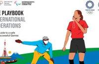 МОК опублікував правила проведення Олімпійських ігор в Токіо і правила поведінки спортсменів і уболівальників