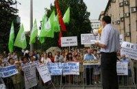 В Донецке митингуют против властей