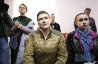 Суд по аресту Савченко пройдет в пятницу (обновлено)