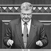 П'яте послання Петра Порошенка. Обіцянки і вибачення