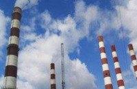 Днепропетровский губернатор поставил задачу снизить выбросы в окружающую среду