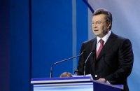 Янукович покладає великі надії на співпрацю з компанією Chevron