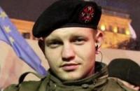 Порошенко присвоил Жизневскому звание Героя Украины посмертно