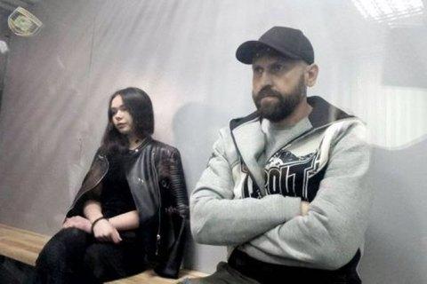Справа Зайцевої та Дронова надійшла до апеляційного суду