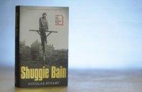 Лауреатом Букерівської премії цього року став шотландський письменник з дебютним романом