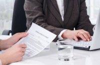 Нардепи схвалили закон про позбавлення волі за брехню в деклараціях із пропозиціями Зеленського