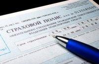 """Страховщики массово отказываются от продаж """"автогражданки"""""""