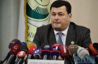 Голова МОЗ анонсував початок медичної реформи у Києві