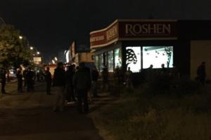 """У магазині """"Рошен"""" в Києві стався вибух (оновлено)"""