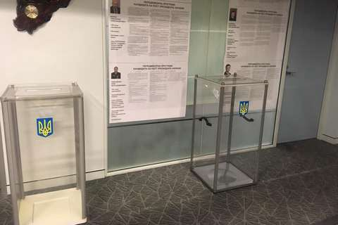 В Австралии на выборах президента Украины проголосовали 125 человек