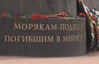 """Розслідування пожежі на російському атомному підводному човні """"Лошарик"""" вийшло на """"український слід"""""""