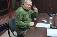 Суд не відпустив генерала Марченка на поруки депутатів, але знизив заставу (оновлено)