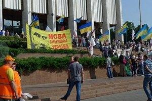 Оппозиция созывает новый митинг