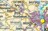Партия регионов хочет освободить Киев