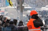 Эспрессо.ТВ заявляет о преследовании сотрудниками милиции журналистов
