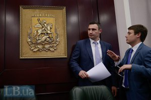 Київрада виділила 30 млн грн учасникам АТО та їх родичам