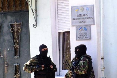Меджлис крымских татар пожаловался вЕСПЧ назапрет деятельности