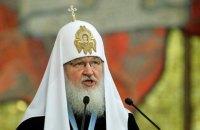 РПЦ оголосила про включення до свого складу колишньої єпархії Вселенського патріархату