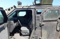 В Авдіївці вранці підірвався автомобіль ЗСУ, 10 військовослужбовців поранені, - Офіс генпрокурора