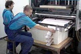 «Украина» с сегодняшнего дня начнет печатать бюллетени