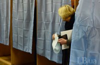 В Луцке избиратель съел бюллетень