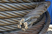 ЄС скасував 18-річне антидемпінгове мито на сталеві канати з України