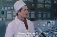 Помер перший директор Чорнобильської АЕС, якого було засуджено за вибух на станції