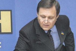 Ландік у суді розповів, як Єфремов платив сепаратистам